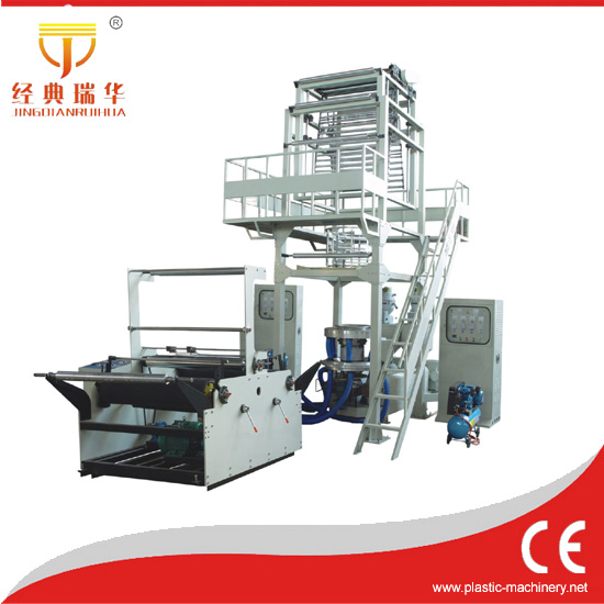 2SJ-G series double layer co-extruding film blown machine