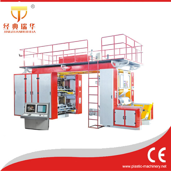 GAYT8colors computer control high speed flexo printing machine