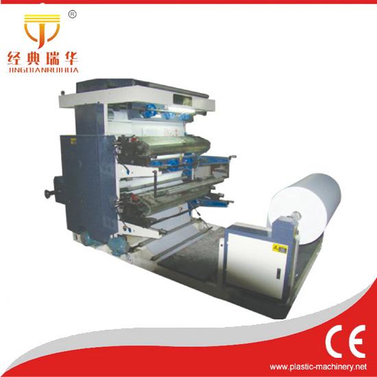 YT2colors non-woven flexo printing machine