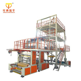 Multilayers Agricultural FIlm Blown Machine