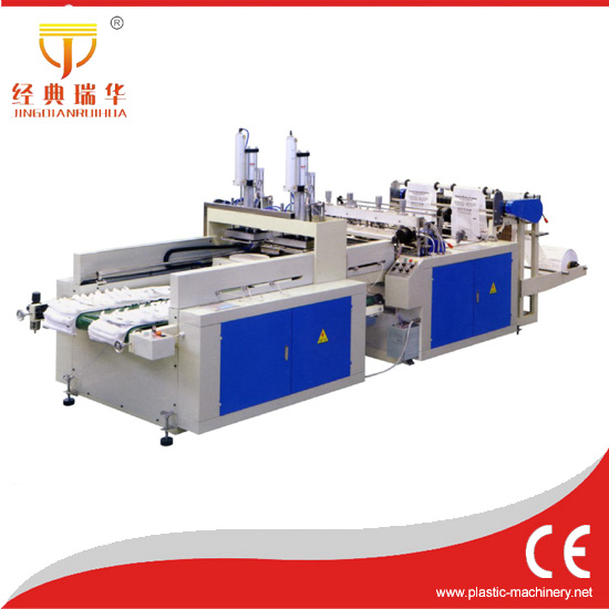 DFHQ400X2&450X2 Fully T-shirt bag making machine with auto puncher